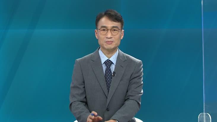 [인물포커스] 김형균 전 부산연구원 선임연구위원