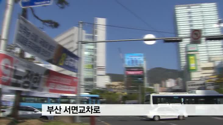 선거가 쏟아낸 골칫거리 폐현수막, 일회용 비닐장갑