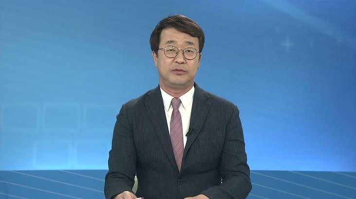 [경남도정]후쿠시마 수산업 직격탄, 박형준 변수, 서부경남 신경,여수남해