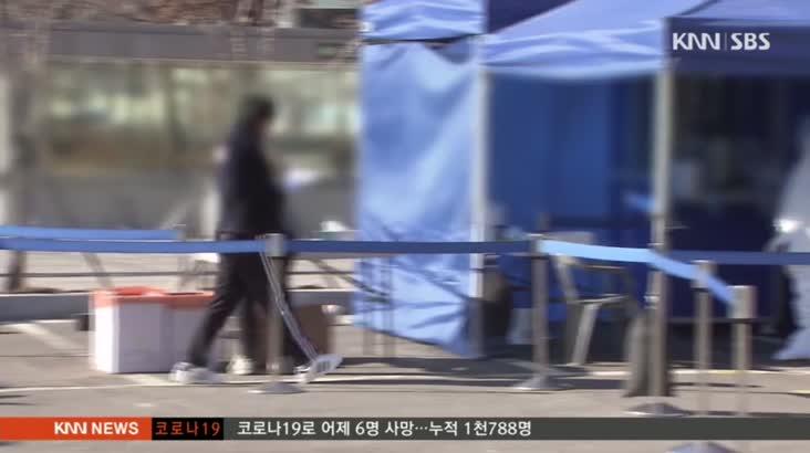 부산 5명, 경남 7명 신규 확진