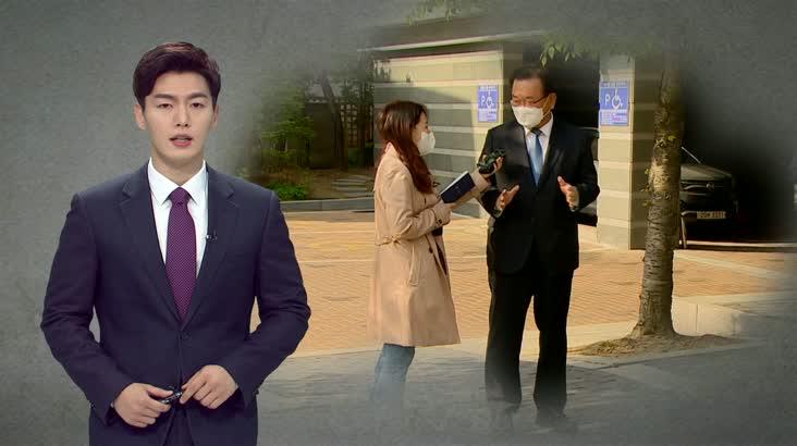 [앵커리포트] 총리내정자와 대통령의 온도차