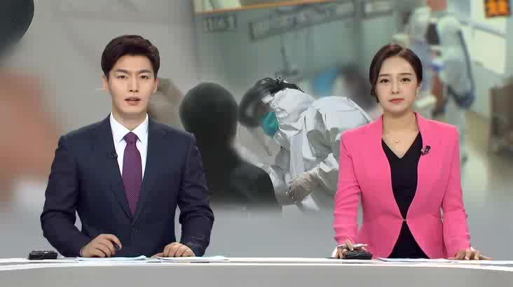(04/22 방영) 뉴스아이