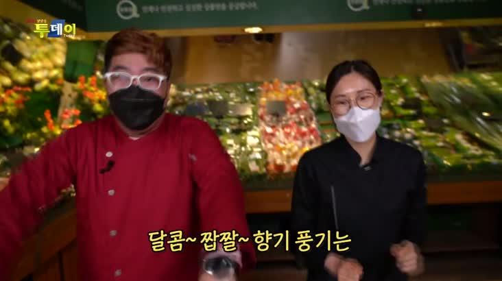 (04/22 방영) 신선한 우리밥상 – 대저 토마토