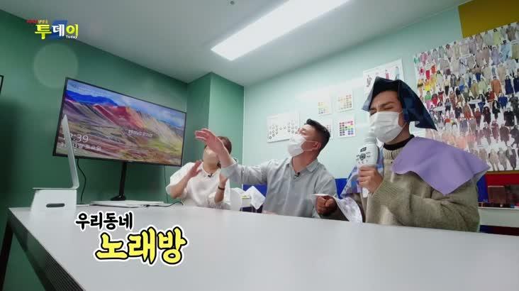 (04/23 방영) 우리 동네 노래방 – 부산시 개금동