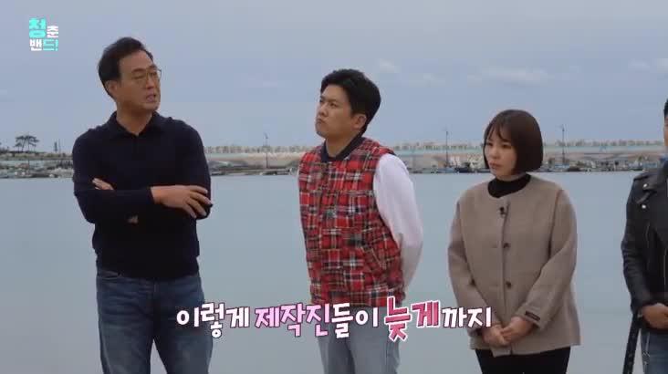 (12/06 방영) 청춘밴드 5부
