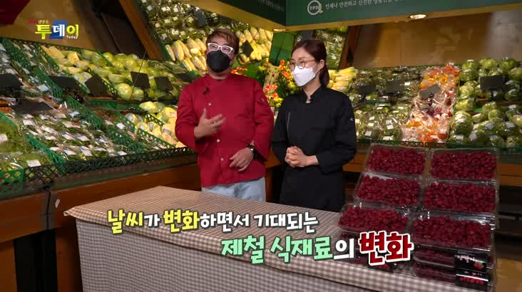 (05/20 방영) 신선한 우리밥상 – 김해 산딸기