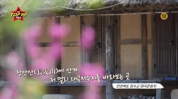 (05/22 방영) 전국 TOP10 가요쇼 – 848회