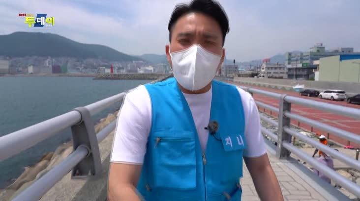 (05/24 방영) 지니의 소식배달통 – 온택트로 건강! 이리 온 ~