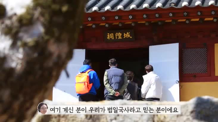 (05/27 방영) 테마스페셜 – 세계인의 문화유산 강릉단오제와 범일국사