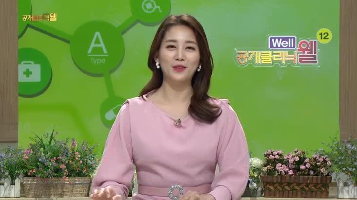 (05/29 방영) 공개클리닉 웰 – 조기 대장암 치료, 대장 내시경 시술 (이종훈 / 소화기내과)