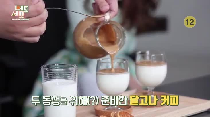 (05/28 방영) 네모세모 – 영양만점 봄철 죽순, 담양의 죽순 名家