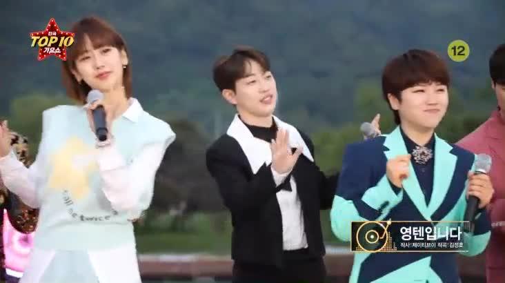 (06/05 방영) 전국 TOP10 가요쇼 – 850회
