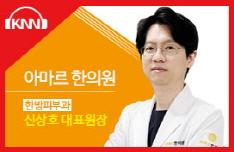 (08/27 방송) 웰빙 라이프 오후 – 여드름에 대해 (신상호 / 한방 피부과 전문의)