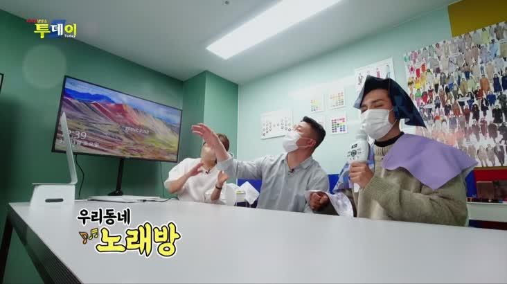 (06/04 방영) 우리 동네 노래방 – 부산시 영도구