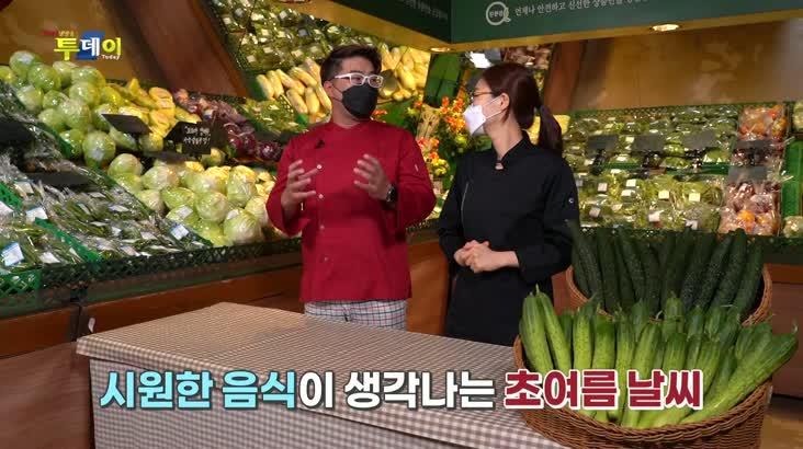 (06/10 방영) 신선한 우리밥상 – 가시오이&백오이