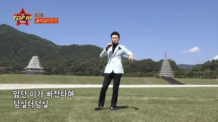(06/12 방영) 전국 TOP10 가요쇼 – 851회