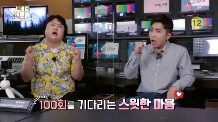 (06/12 방영) 네모세모 – 클래스가 다른~장어의 맛! 고창에서 찾아보자GO!