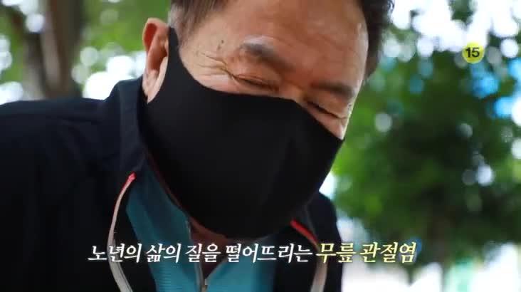 (06/14 방영) 메디컬 24시 닥터스 – 걷는 기쁨을 되찾자, 로봇 인공관절 수술