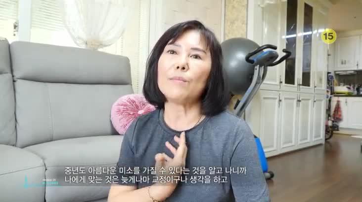 (06/14 방영) 메디컬 24시 닥터스 – 티 나지 않는 투명교정으로 당당하게 웃자