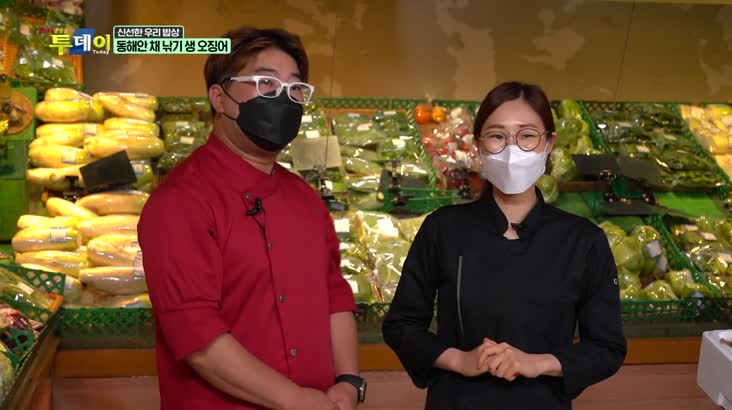 (06/17 방영) 신선한 우리밥상 – 동해안 채 낚기 생 오징어