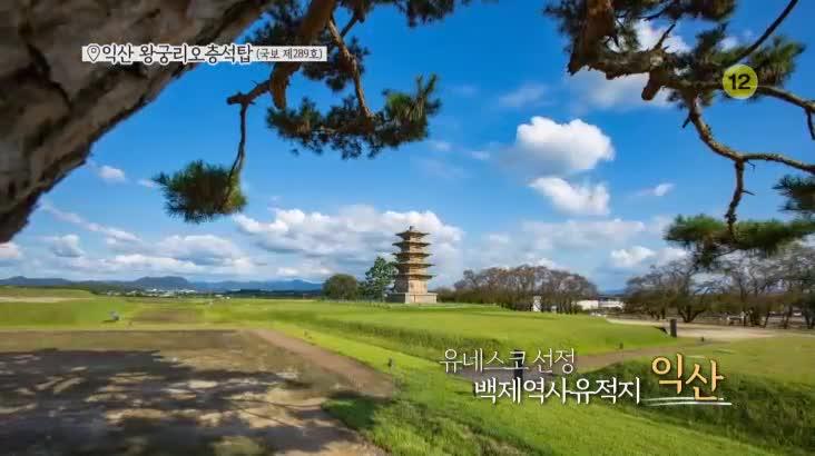 (06/20 방영) 전국 TOP10 가요쇼 – 852회