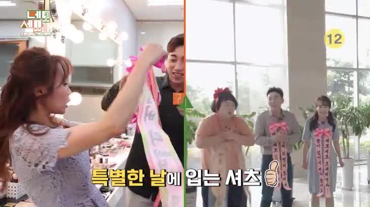 (06/26 방영) 네모세모 – 입맛저격! 초록영양, 먹어 보드레요~ <곤드레>