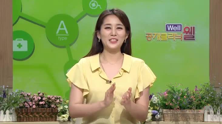 (06/26 방영) 공개클리닉 웰 – 몸속 정수기를 살리자, 만성콩팥병 (신호식 / 신장내과 전문의)