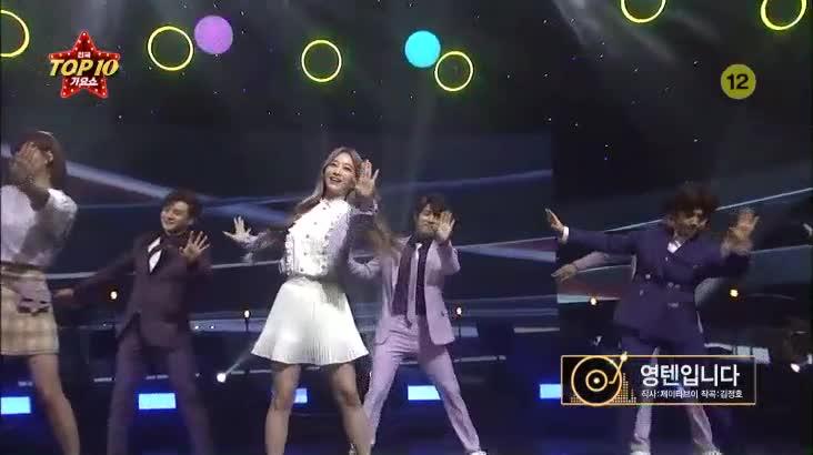 (06/26 방영) 전국 TOP10 가요쇼 – 853회