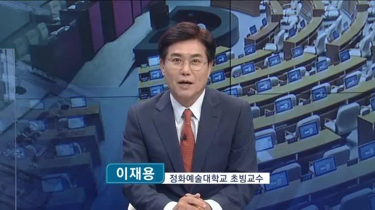 (06/27 방영) 특별대담 송영길 더불어민주당 대표에게 듣는다