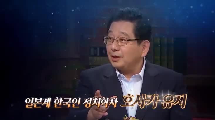(06/27 방영) 최강1교시 – 일본 극우의 실체를 밝힌다 (호사카 유지 / 정치학자)