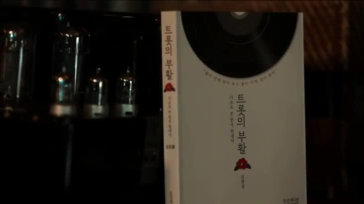 (06/28 방영) 행복한 책읽기 – 트롯의 부활 (김장실 / 전 문화체육관광부 차관)