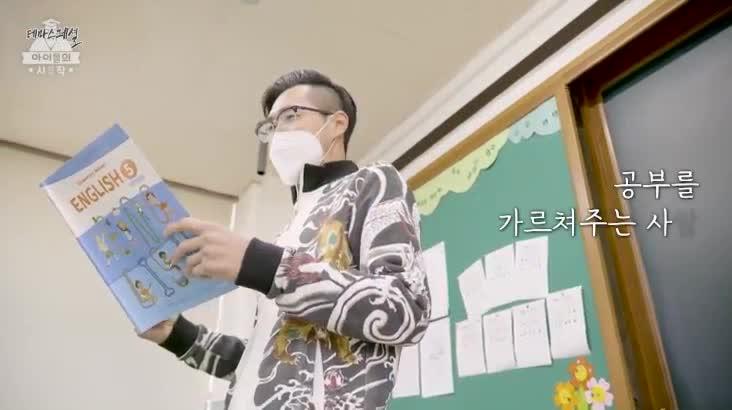 (07/01 방영) 테마스페셜 – 아이들의 시작(時作)