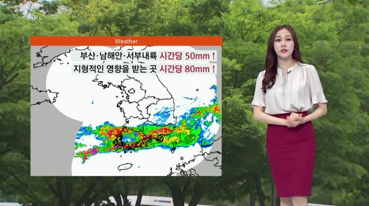 부산경남 호우 특보 발효, 7월 6일