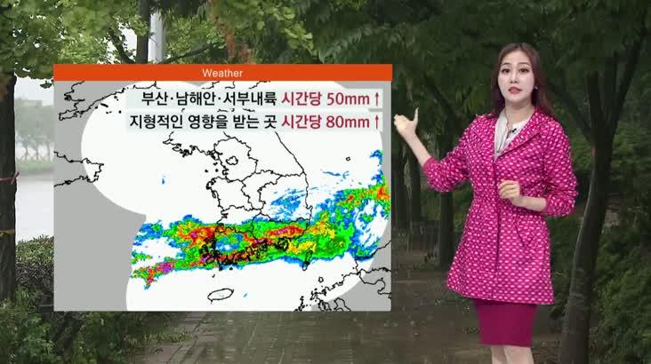 낮 까지 많은 비… 모닝와이드 날씨1 7월 6일 (화요일)