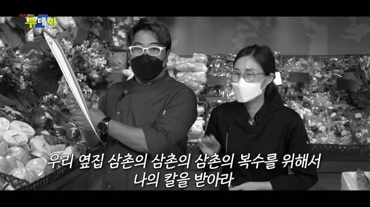 (07/08 방영) 신선한 우리밥상 – 제주 생갈치