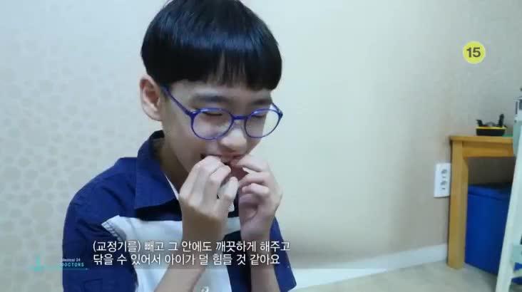 (07/12 방영) 메디컬 24시 닥터스 – 삐뚤빼뚤 치아 콤플렉스, 투명 교정으로 탈출