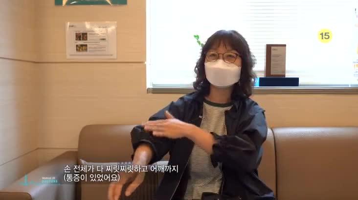 (07/12 방영) 메디컬 24시 닥터스 – 건강한 삶의 조건, 양.한방 통합치료