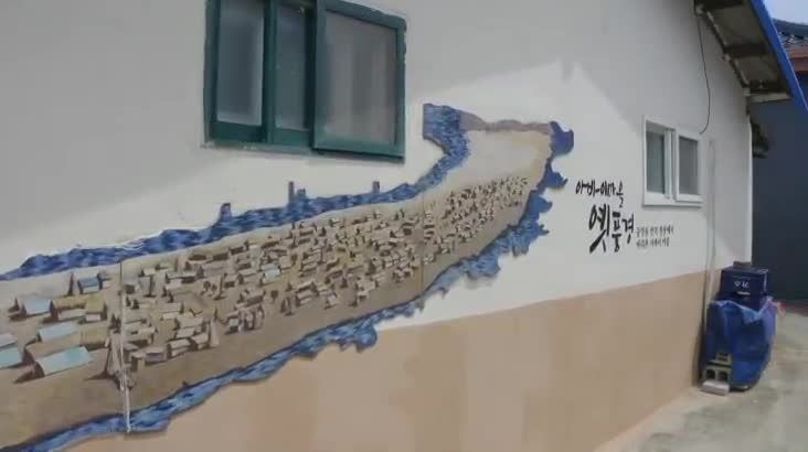 (07/15 방영) 테마스페셜 – 속초, 다시 그리는 풍경