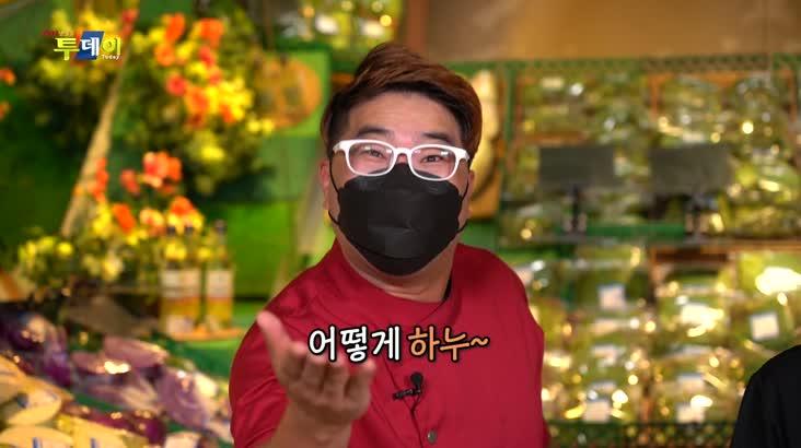 (07/15 방영) 신선한 우리밥상 – 영주 한우