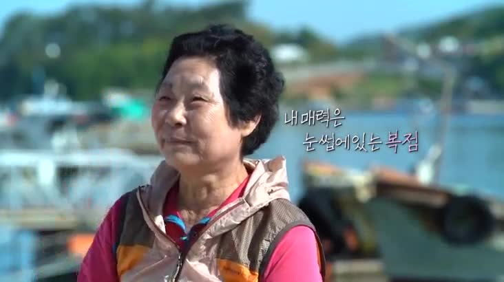 (07/18 방영) 섬마을할매 시즌3 – 악동콤비 신숙자&문옥화