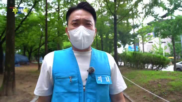 (07/19 방영) 지니의 소식배달통 – 부산.경남 문화예술의 미래들을 만나라!
