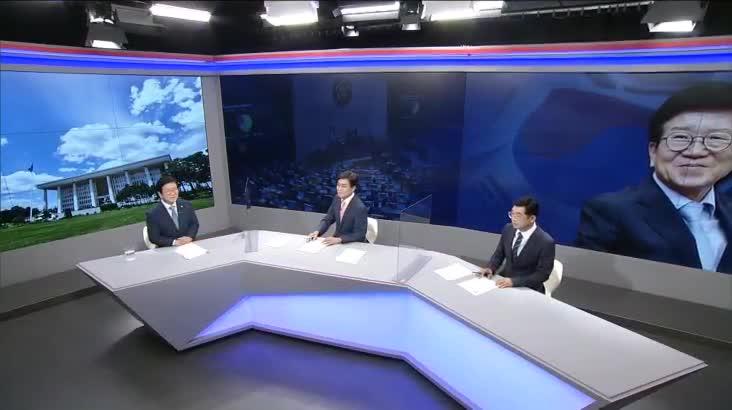 (07/25 방영) 특별대담 박병석 국회의장에게 듣는다