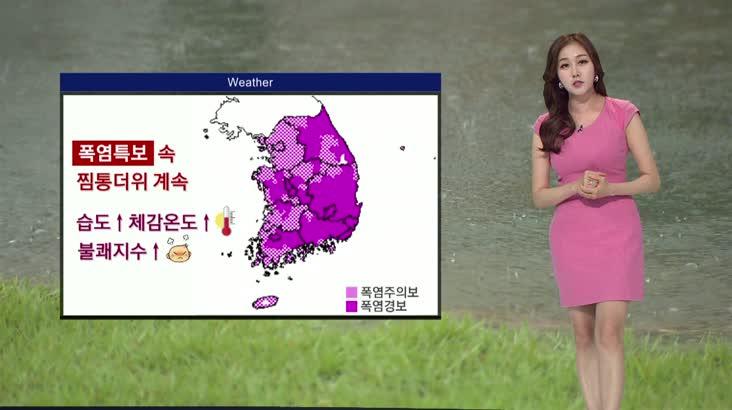 오늘 밤부터 곳에 따라 비, 습도 높아 더 더워 -7월 31일