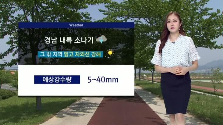 뉴스아이 날씨 8월 3일 – 부산경남 내일도 찜통더위