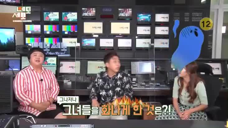 (08/07 방영) 네모세모 – 더위를 날려줄~ 속 시원한 실내 액티비티!