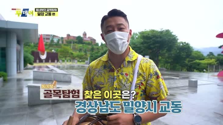 (08/17 방영) 시니어 전성시대 – 시니어 라인댄스 강사