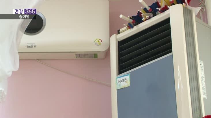 [건강365]-여름 감기, 아차하다 중이염!