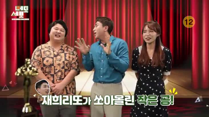 (08/20 방영) 네모세모 – 오감만족 스포츠! 취향저격~ 나만을 위한 제품!