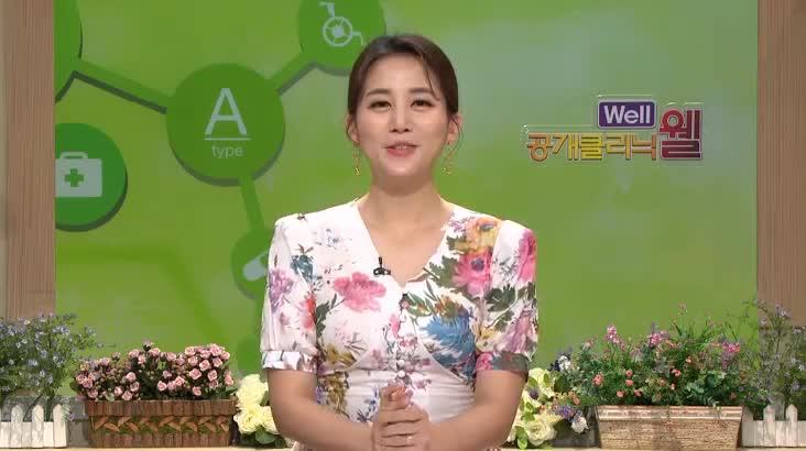 (08/14 방영) 공개클리닉 웰 – 시야를 넓혀라, 녹내장·백내장 (서홍융 / 안과 전문의)