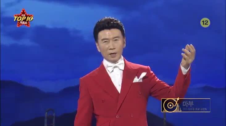 (08/21 방영) 전국 TOP10 가요쇼 – 858회